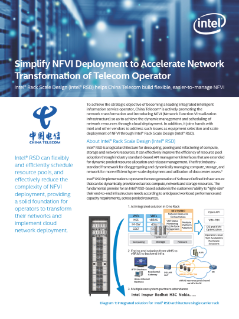 Simplify NFVI Deployment for Telecom Network Transformation
